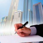 Что следует учесть при оформлении права собственности на недвижимость?