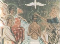 Римская государственная религия